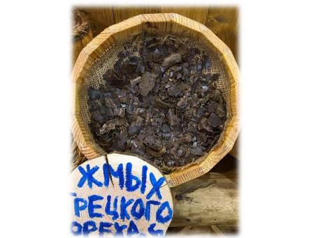 Грецкого ореха жмых 0,5 кг